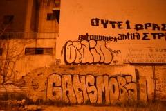 BRAIN GANS MOBS