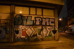 BTL PMC COCO