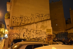 BAMBOO STACE GONZO